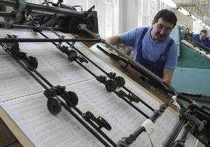 ПР обвиняет БЮТ в печати дополнительных 1,5 млн бюллетеней. БЮТ заявляет о  провокации