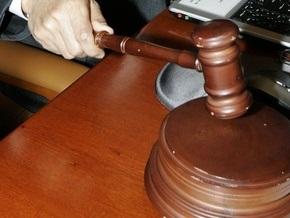 Ъ: Суд оправдал мэра Алушты