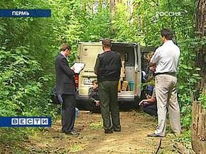 В России задержаны подозреваемые в ограблении года