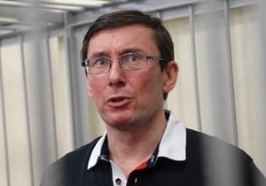 ГПС заявляет, что Луценко шантажирует руководство колонии