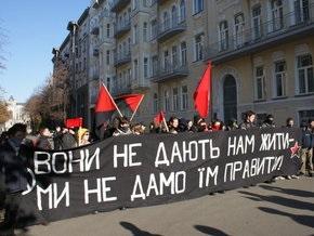 Опрос: Треть украинцев готовы к участию в акциях протеста