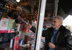 Литвин: Книжные магазины фактически загнали в подполье