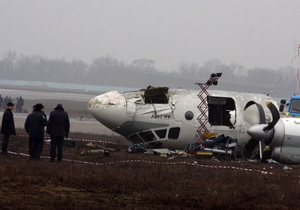 авиакатострофа в Донецке