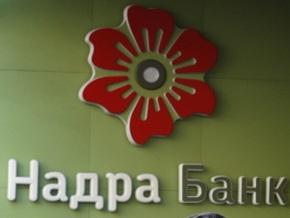 Рада отказалась от услуг банка Надра