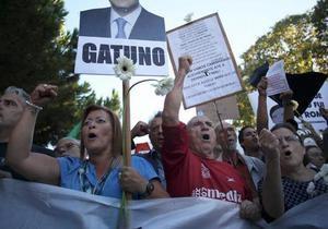 Португалия ужесточает антикризисные меры экономии