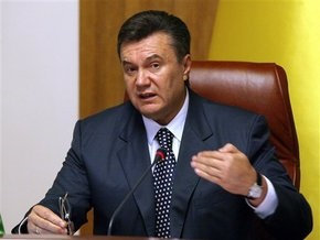 Янукович: ПР проконтролирует использование кредита МВФ