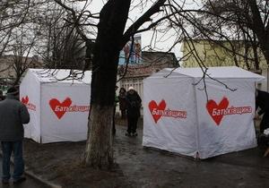 Неизвестные снесли палатки Батьківщини около колонии, где сидит Тимошенко
