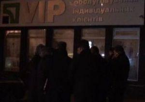 Приватбанк объявил награду в 1 млн грн за помощь в раскрытии ограбления отделения в Донецке