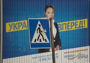 В Черкасской области кандидат от партии Королевской снялась в пользу Батьківщины