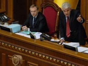 Литвин хочет, чтобы перед рассмотрением нового бюджета Кабмин отчитался за прошлый