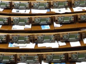 Депутаты ВР намерены работать до принятия присяги нардепами нового созыва