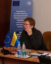 Еволюція судової системи України
