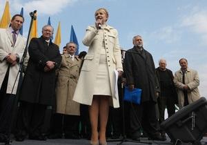 Тимошенко намерена  разбудить  Украину