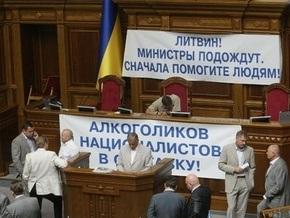 ПР потребовала завтра проголосовать за повышение зарплат: Янукович знает, где взять деньги