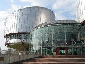 Учительница из Кременчуга выиграла в Европейском суде дело против Украины