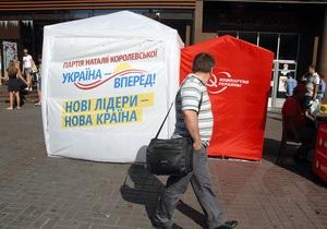 Регистрация кандидатов в депутаты: документы в ЦИК подали свыше 500 человек