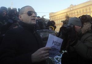 В Москве начинается акция оппозиции Марш против подлецов