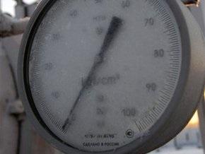 Во вторник делегация Нафтогаза отправится в Москву