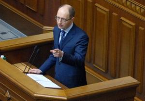 Ъ: Яценюк отказался от президентских амбиций - Оппозиция