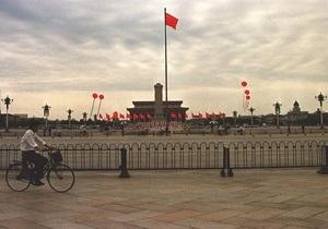 В Китае участник демонстрации на площади Тяньаньмэнь осужден за мошенничество