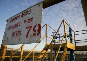 Эксперты: Украина способна добывать 70 млрд кубов газа в год
