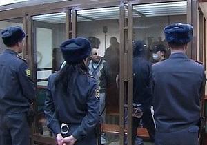 Московский суд приговорил шестерых скинхедов на сроки от 8 до 19 лет за убийства