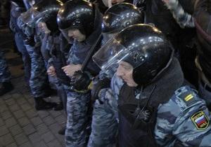 В Хабаровске полиция задержала участников митинга через десять минут после его начала
