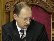 Яценюк склоняет голову перед жертвами Бабьего Яра