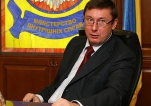 Пресс-секретарь Луценко сообщила, что он  никуда не пропадал