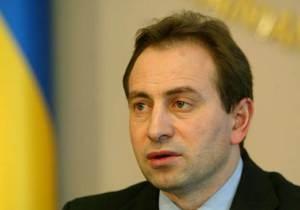 Бюджет-2010: Томенко заявил о существенном увеличении расходов на Президента