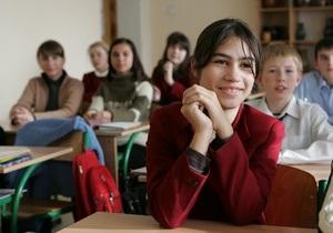 В Шостке Сумской области школьники будут учиться по телевизору