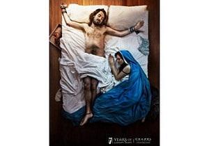 Новозеландский бар выпустил провокационную рекламу с изображением Иисуса Христа