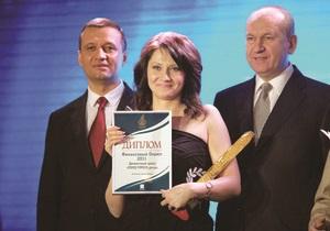 Компанию  FOREX MMCIS group  поздравили с высокой наградой