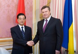Янукович назвал приоритетные сферы сотрудничества с Китаем