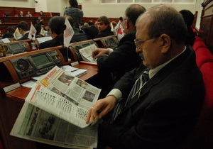 Киевские власти планируют принять горбюджет через месяц