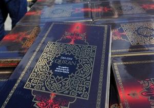 11-летняя девочка арестована в Пакистане за сжигание Корана