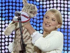 Тимошенко отправилась на YES и в зоопарк к Тигрюле