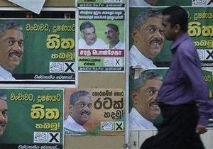 Жители Шри-Ланки выбирают президента страны