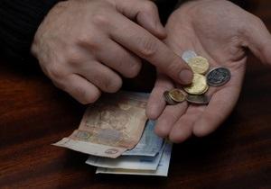 Сбор при покупке валюты - Киев хочет вернуть сбор в Пенсионный фонд при покупке безналичной валюты - Reuters