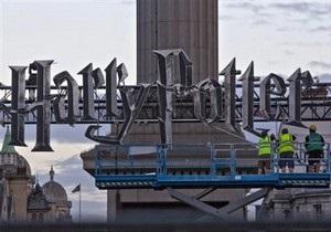 Сегодня в Лондоне пройдет мировая премьера последнего фильма о Гарри Поттере