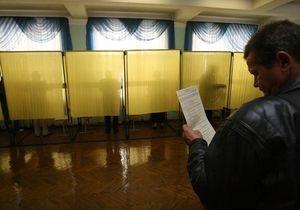 УДАР: В Хмельницкой области оппозицию отстраняют от участия в работе участковых комиссий