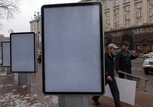 КГГА: Около 700 рекламных конструкций угрожают жизни киевлян