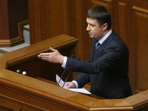 За Украину: Рада должна начать работу по отмене депутатской неприкосновенности