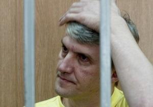 Суд отменил решение о снижении срока заключения  Платона Лебедева