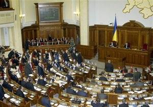 Источники ЗН: Парламент исключат из процесса возвращения к Конституции 1996 года