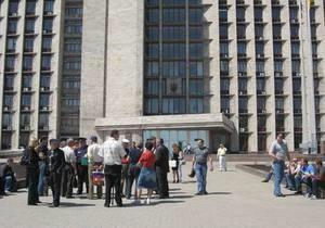 В Донецке на День гнева собрались 36 человек