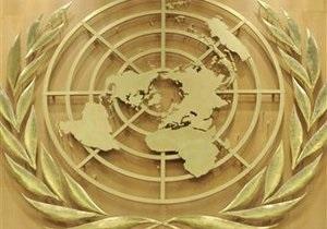 СБ ООН принял две отдельные резолюции о санкциях против Талибана и Аль-Каиды