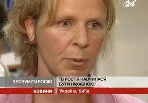 Финская журналистка представила в Киеве книгу У них что-то с головой, у этих русских