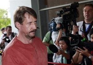 Окончательное решение об экстрадиции Бута в США примет правительство Таиланда