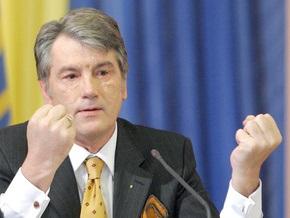 Ющенко: Экономическая ситуация сегодня оптимистичней, чем ожидалось